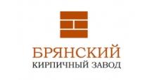 Кирпич облицовочный в Самаре Брянский кирпичный завод