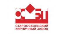 Кирпич облицовочный в Самаре Старый Оскол завод