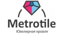 Доборные элементы для композитной черепицы в Самаре Доборные элементы Metrotile