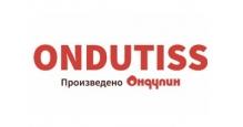 Пленка для парогидроизоляции в Самаре Пленки для парогидроизоляции Ондутис